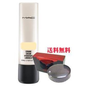 【正規品・送料無料】マック [NEW]ストロボクリーム(50 ml) レッドライト