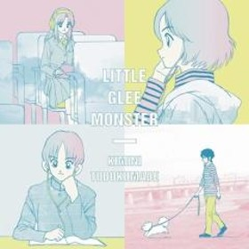 Little Glee Monster / 君に届くまで 【期間生産限定盤】(+DVD)【CD Maxi】