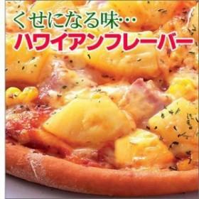 冷凍ピザ ハワイアンフレーバー(パイナップルがくせになる!!)ピザ・シティーズ トマト チーズ