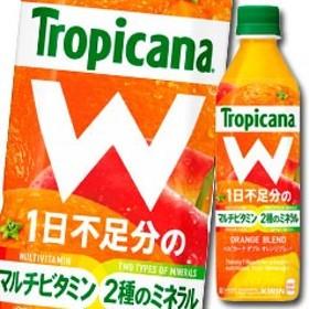 【送料無料】キリン トロピカーナ W オレンジブレンド500ml×1ケース(全24本)