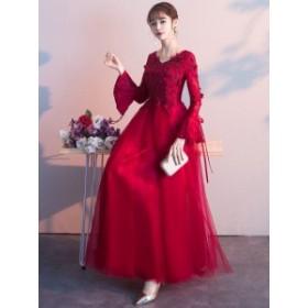 パーティードレス Aライン ワンピース 刺繍 レース チュール 長袖 ロングドレス 結婚式ドレス 発表会 ウエディングドレス 演奏会