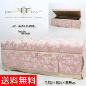 【送料無料】ジェニファーテイラー スツール(ボックス付き) HP-2406 JENNIFER TAYLOR,イタリア家具,ヨーロピアン家具,アンティーク,