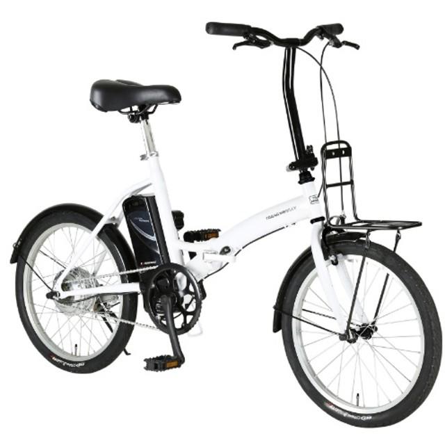 20型 電動アシスト 折りたたみ自転車 TRANS MOBILLY CONVENIENT(ホワイト/シングルシフト) 92205-12