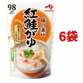 味の素 紅鮭がゆ(250g9コ)[ライス・お粥]