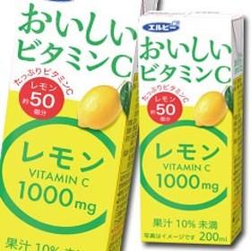 【送料無料】エルビー おいしいビタミンC レモン200ml×1ケース(全24本)
