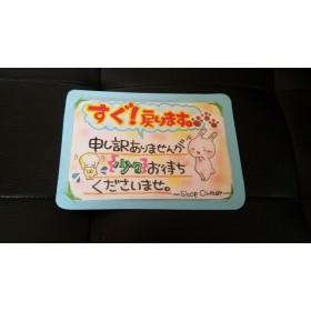 minichaさん専用☆店内用POP