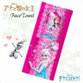 フェイスタオル ディズニー アナと雪の女王 『ウォームスノー』 キャラクタータオル/FROZEN/Disney SALE