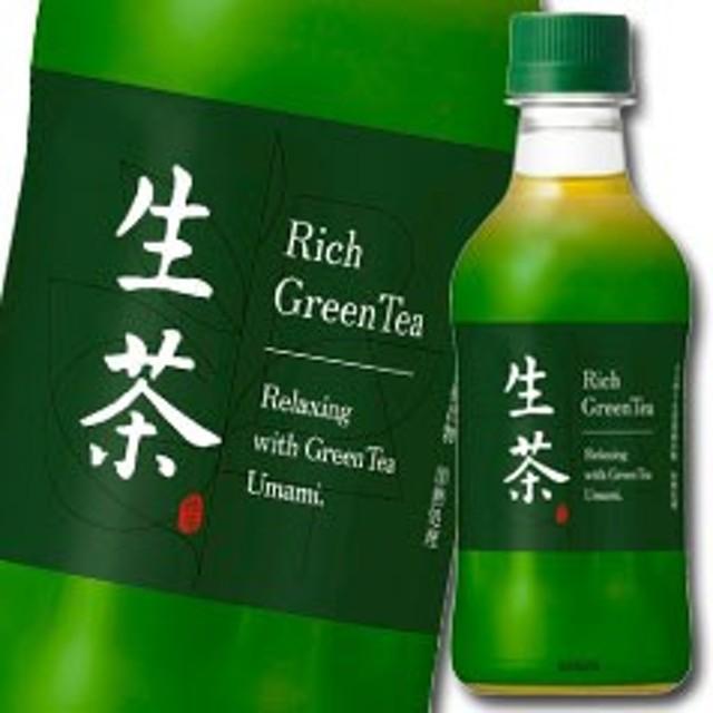【送料無料】キリン 生茶300ml×1ケース(全24本)