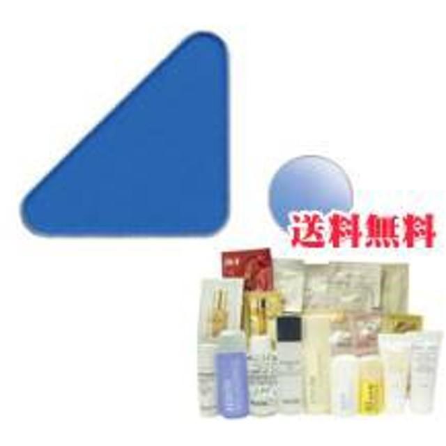 【正規品・送料無料】マリークワント アイオープナー B系 FY-01