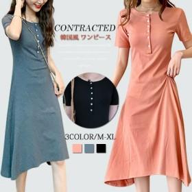 シンプルなデザイン/韓国風レディースロングTシャツ/ワンピース/アンバランス/半袖/丸ネック/シングルボタン/3C納入