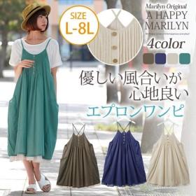 大きいサイズ レディース ワンピース エプロンワンピ ロング 綿混 ピンタック キャミワンピ ゆったり 体型カバー 夏 30代 40代 ファッション mo