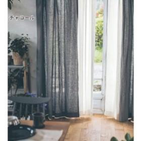 【58サイズ】心地よい透け感を味わう。素朴な風合いの綿麻カーテン