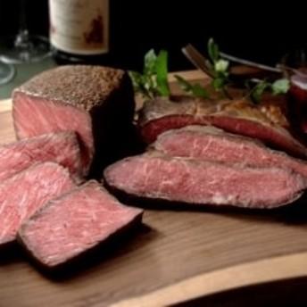 国産牛ローストビーフセット(サーロイン&もも肉)