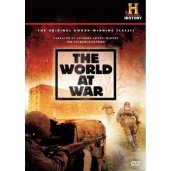 World at War [DVD] [Import](中古品)