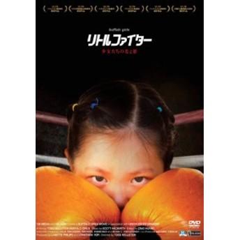 リトルファイター 少女たちの光と影 [DVD](中古品)