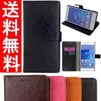 Xperia Z3 ケース 手帳型 PUレザー カバー SO-01G SOL26 401SO 用