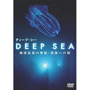 Another World DEEP SEA [DVD](中古品)