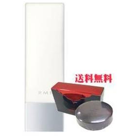 【正規品・送料無料】ルミコ ロングラスティングUV SPF45 PA++++(30mL)