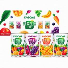 【返品・キャンセル不可】 野菜飲料ギフト カゴメ 11505153(代引不可)