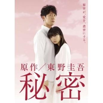 秘密 DVD-BOX(中古品)