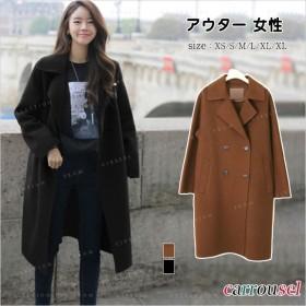 トレンチコート レディース ロング丈 アウター コートジャケット 体型カバー 可愛い 長袖 韓国ファッション 通勤