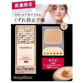 (企画品)資生堂 マキアージュ ドラマティックスキンセンサーベース EX セット P1 オークル10 ( 1セット )/ マキアージュ(MAQUillAGE)