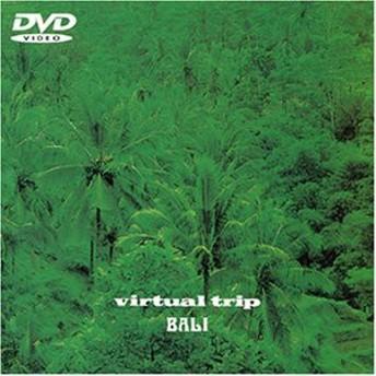 virtual trip BALI [DVD](中古品)