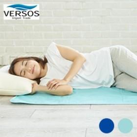 ベルソス ひんやり冷感マット 90x90cm 濃青 VS-R020【送料無料】