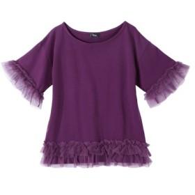 5分袖チュール使いドロップショルダーフリルトップス (大きいサイズレディース)Tシャツ・カットソー