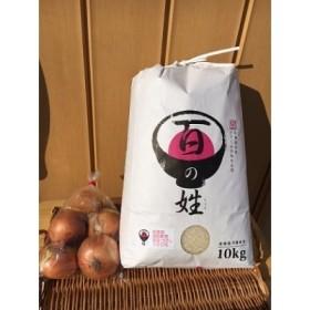 お米10kg「ななつぼし」と季節のお野菜
