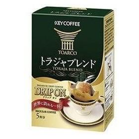 キーコーヒー ドリップオントラジャブレンド5袋入り   286350