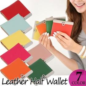 【送料無料】本革 牛革 革 レザー レディース 財布 レディース財布 お財布 がま口 小銭入れ コインケース かわいい 人気 おすすめ カード がまぐち 機能的 ウォレット 二つ折り