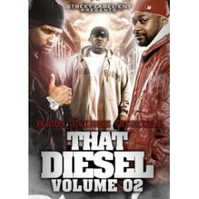 That Diesel 2 [DVD] [Import](中古品)
