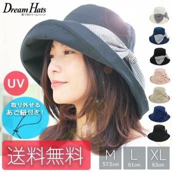 帽子 レディース 春 夏 uv 折りたたみ 大きいサイズ UVカット帽子 100% ひも つば広 サファリハット 頭 大きい 洗える 紐つき あご紐 大きめ リボン 遮光 紫外線対策 日焼け防止 日よ