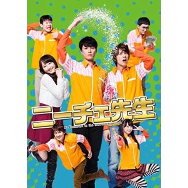 ニーチェ先生 DVD-BOX(中古品)