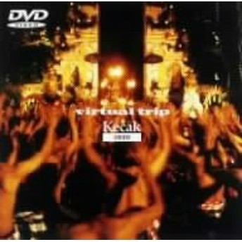 Virtual Trip Kecak UBUD [DVD](中古品)