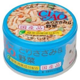 いなば チャオ とりささみ&野菜 85g 猫用缶詰 キャットフード