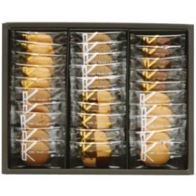 神戸浪漫 神戸トラッドクッキー KTC-100 KTC-100(代引不可)