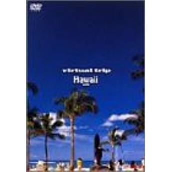 virtual trip HAWAII OAHU 低価格化&トールパッケージ化 [DVD](中古品)