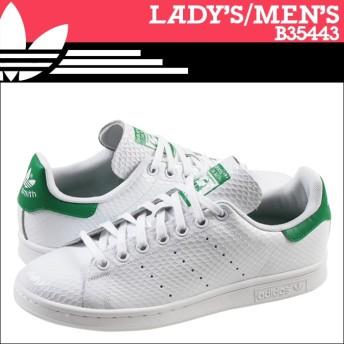 アディダス オリジナルス adidas Originals スタンスミス レディース スニーカー STAN SMITH W B35443 メンズ 靴 ホワイト