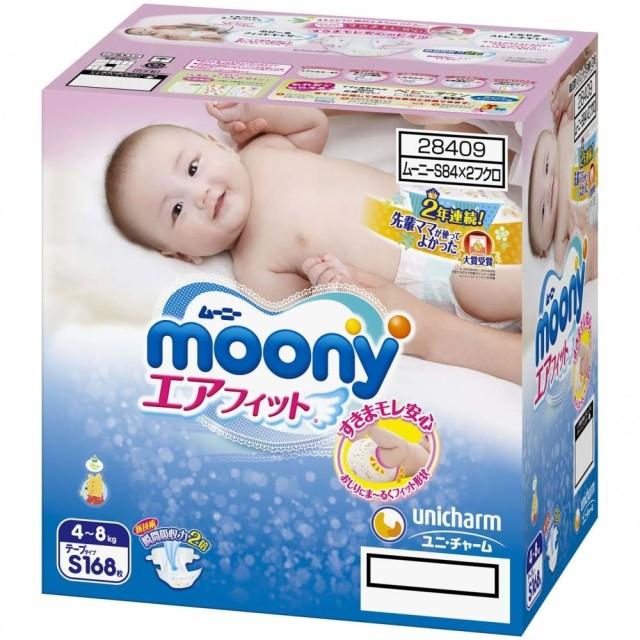 【テープタイプ】ムーニー S(4~8kg) 168枚(84枚×2袋) エアフィット