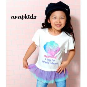 【セール開催中】ANAP KIDS(キッズ)シェル柄フリルチュールTOPS