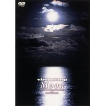 virtual trip Moon [DVD](中古品)