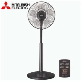 ACモーター扇風機 MITSUBISHI 三菱 R30J-HRW-K ラスターブラック ハイポジション扇 リモコン付き 羽根径30cm 全高848-1048mm  おやすみタイマー R30JHRWK