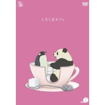 しろくまカフェ cafe.2 [DVD](中古品)