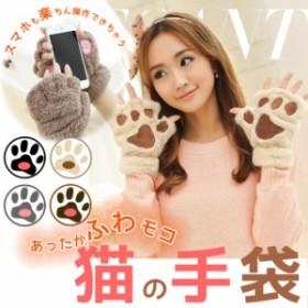 スマホ手袋 スマホ対応 猫 ぬいぐるみ 首紐付き スマホ手袋