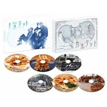 カルテット DVD-BOX(中古品)