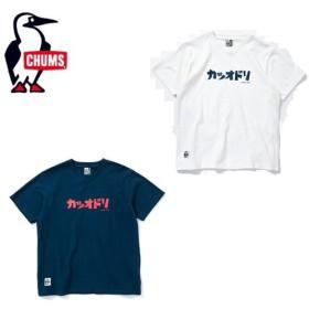 チャムス CHUMS Tシャツ 半袖 メンズ Katsuodori T-Shirt カツオドリTシャツ トップス CH01-1479 od