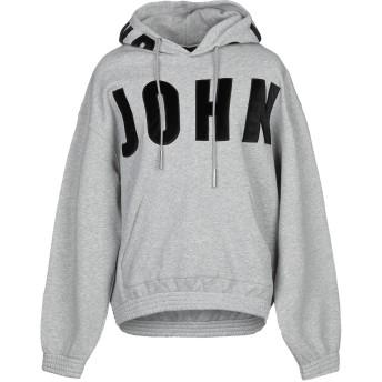 《9/20まで! 限定セール開催中》JOHN RICHMOND メンズ スウェットシャツ グレー S コットン 100%