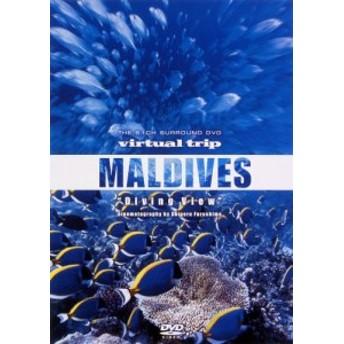 virtual trip MALDIVES Diving View[低価格版] [DVD](中古品)
